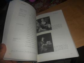 艺术写作简明指南 原著第10版 (正版 现货)[美]希文·巴内特   著
