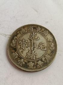 珍稀古币,铜板,铜币,银元,银币【】保真特价C02