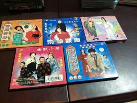 光盘VCD  二人转 5盒5碟