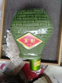 范公酒篓酒瓶