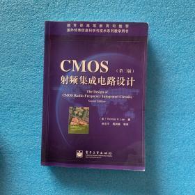 CMOS射频集成电路设计  (第二版)  中文版