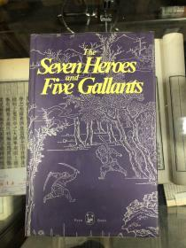 The Seven Heroes and Five Gallants  七侠五义 英文