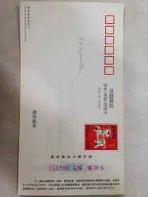 明信片——2003(4-3)