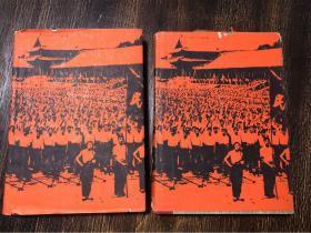 红色书刊,1966年以色列出版,斯诺名著《大河彼岸》,希伯来语,带书衣,罕见,孔网绝版