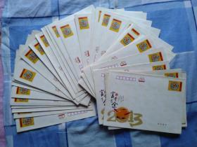 全新 2013邮政有奖贺年信封 含2.4元邮资 共三款图案: 梅兰竹菊,福来到,富贵有余(共62封) 附赠对应的贺卡(共59张)
