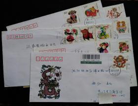 生肖邮票实寄封合售