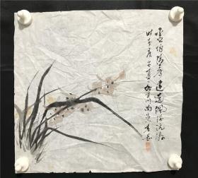 日本回流字画 0892      包邮