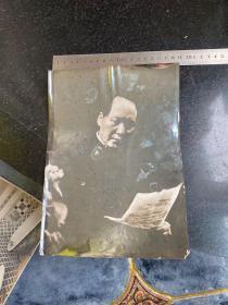 1945年毛主席在开会发言老照片 照片应该是五十年代出版的整体泛银