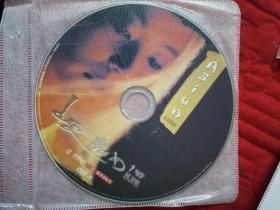 DVD9  白发魔女传 1
