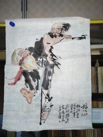 孟庸 3尺人物画