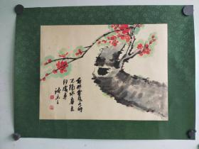 海派书画家  诸乐三  国画红梅 镜心原装裱 尺寸43x32