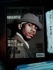 全运动 NBA时空 2009.17