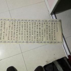 毛泽东行书诗词集。手写本,20首。
