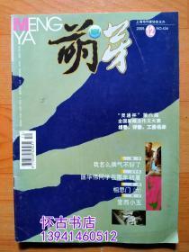 ���斤�2005骞�12��锛���搴�涓�寰�姝g���拌揣瀹��╂���э��ㄧ���浣�浠凤�娆㈣��拌��瀹㈡�烽��璐���锛�8������锛�