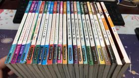 今古传奇武侠版(2005、2006、2007、2008年共23本合售)