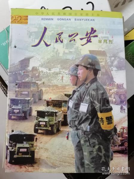 浜烘���瀹�  ������  1997骞� 22��