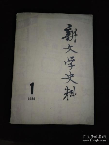 �版��瀛��叉�� 1980骞寸��1�� ���荤��������