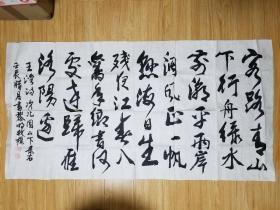 陕西书法名家 黎牧樵 书法(品相见图)