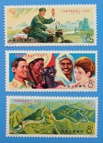 J1万国邮政联盟成立一百周年(发行量1000万套)