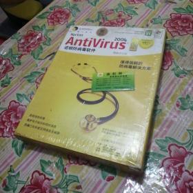 Antivirus2004 诺顿防病毒软件