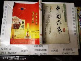 涓��戒�瀹�  澶у����瀛������� 2007.11-12������     16寮���