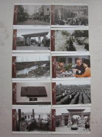 光影扬州明信片