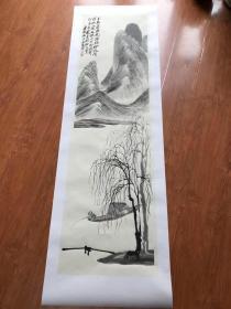 齐白石 日长最好晚凉幽山水图立轴。纸本大小49.24*171.5厘米。宣纸原色微喷印制,