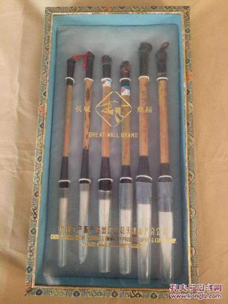 八十年代初凤眼竹杆提斗毛笔(掖笔)—雪飘万里—带原包装盒