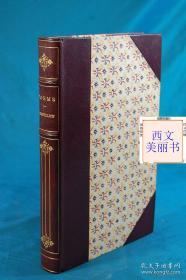【包邮】1943年版 精装品好 Poems of Henry Wadsworth Longfellow《朗费罗诗集》Boyd Hanna精美木刻版画插图
