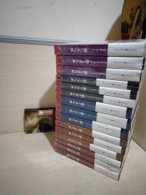 冰与火之歌(1-15卷)