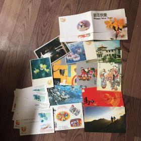 多张明信片卡片新春贺卡。图上有的都有。