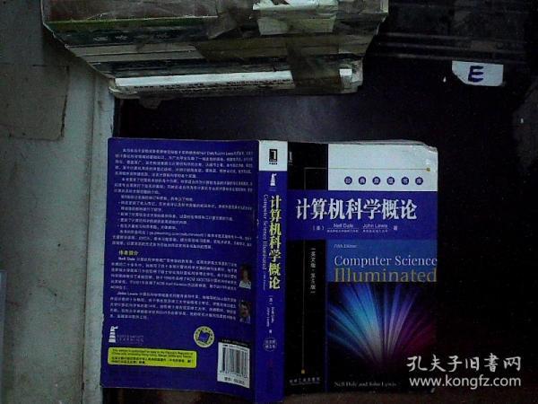 计算机科学概论(英文版·第5版)