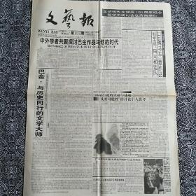 �����烘�ャ��锛�1997骞�9��11�ワ�