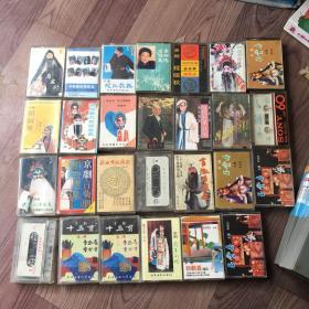 京剧磁带杨宝森李世济程砚秋李慕良梅兰芳王吟秋各名家。以上图片全部合售