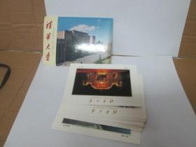清华大学明信片19张