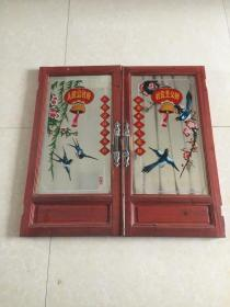 大文革时期虹镜--人民公社好 社会主义好 柜子门一对 喜鹊精美漂亮 规格75x38x2.