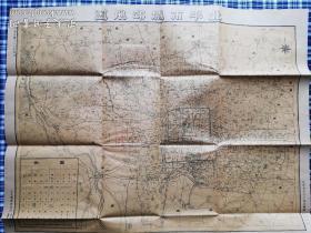 北平市城郊地图:民国时期老地图·民国三十六年