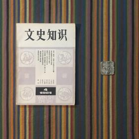 ���茬�ヨ��  1981骞�6��绗�����