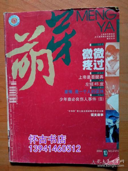 ���斤�2004骞�10��锛���搴�涓�寰�姝g���拌揣瀹��╂���э��ㄧ���浣�浠凤�娆㈣��拌��瀹㈡�烽��璐���锛�8������锛�