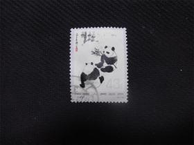 编号熊猫43分信销,