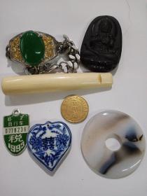 几样小物件,今天新收的,有的不知啥材料做的,喜欢的来买,价格不高,包邮,售出不退。