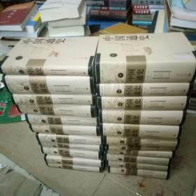 中国通史(修订本),全22册合售。32开本精装,品相好近全新,哲学社会科学六五期间国家重点项目(十年完成),白寿彝总主编