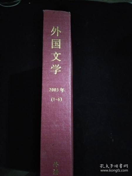澶��芥��瀛� 2003骞达�1-6锛�