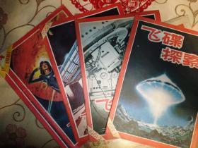 椋�纰��㈢储  �����凤�1981骞达�1-2-3-4锛�