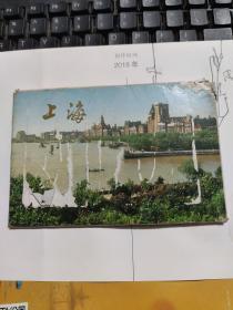 明信片 《上海》明信片   一套共七张  1973年一版一印    上海人民出版社