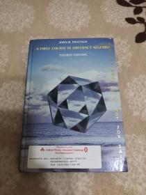 抽象代数基础教程 英文原版书 a first course in abstract algebra 4th Edition