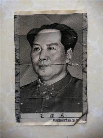 毛泽东 丝织像