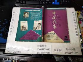涓��戒�瀹�  澶у����瀛�������  1989.3  �荤��28��  16寮���