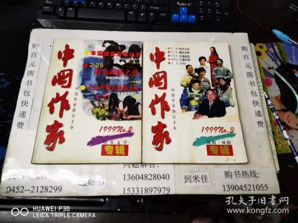 涓��戒�瀹�  澶у����瀛�������  1999.2  �荤��86��  16寮���