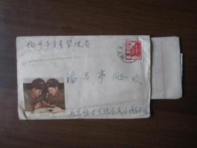 1966年9月北京顺义大孙各庄寄徐州市实寄封